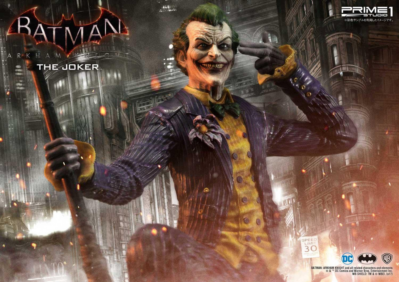 ミュージアムマスターライン バットマン:アーカム・ナイト ジョーカー EX版