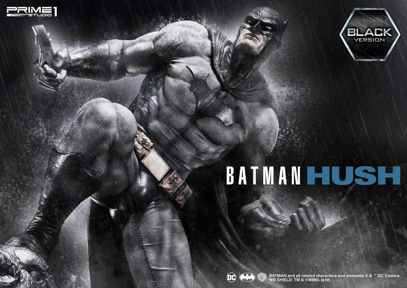 ミュージアムマスターライン バットマン:ハッシュ バットマン ブラックバージョン