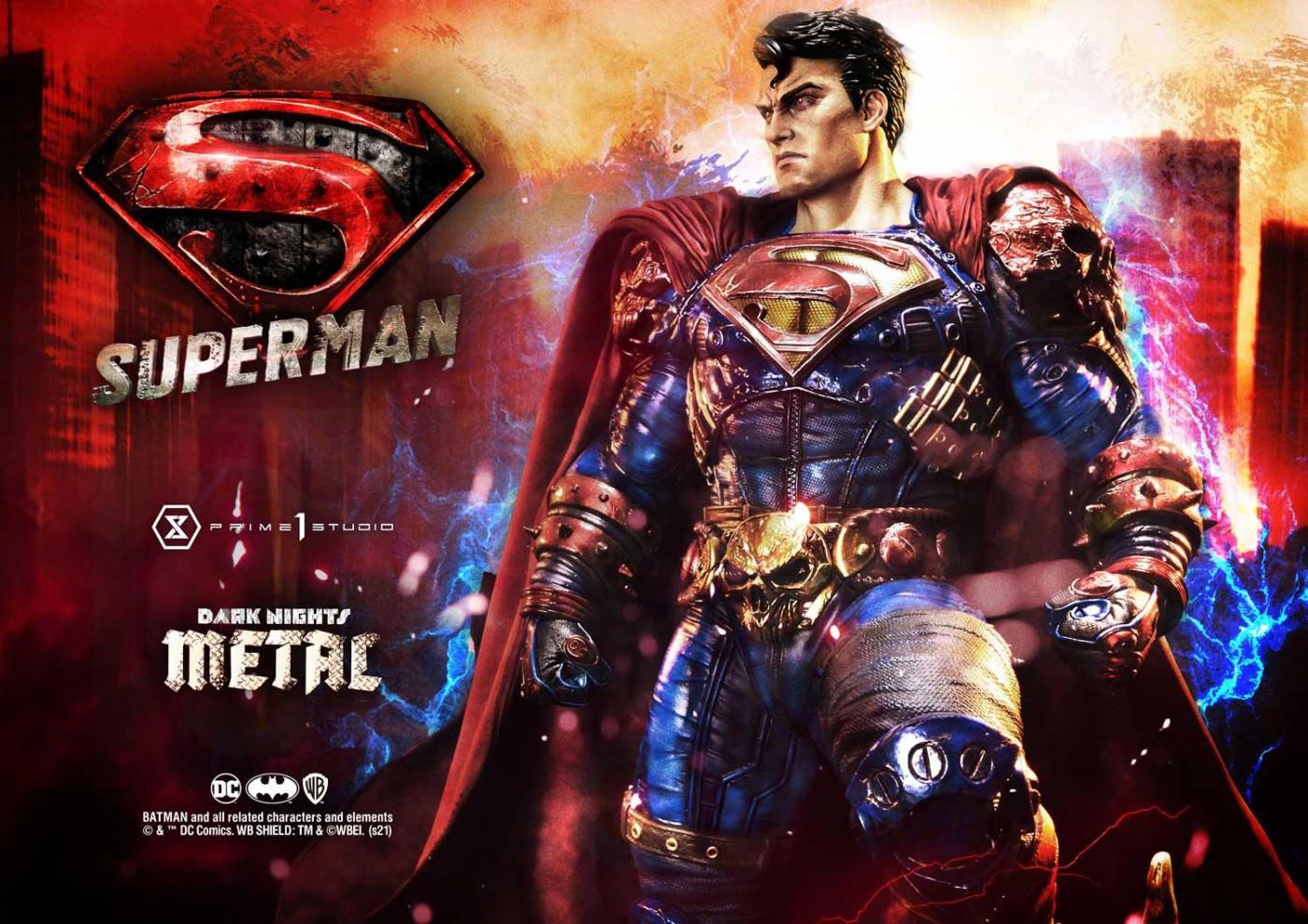 ミュージアムマスターライン ダークナイツ:メタル スーパーマン