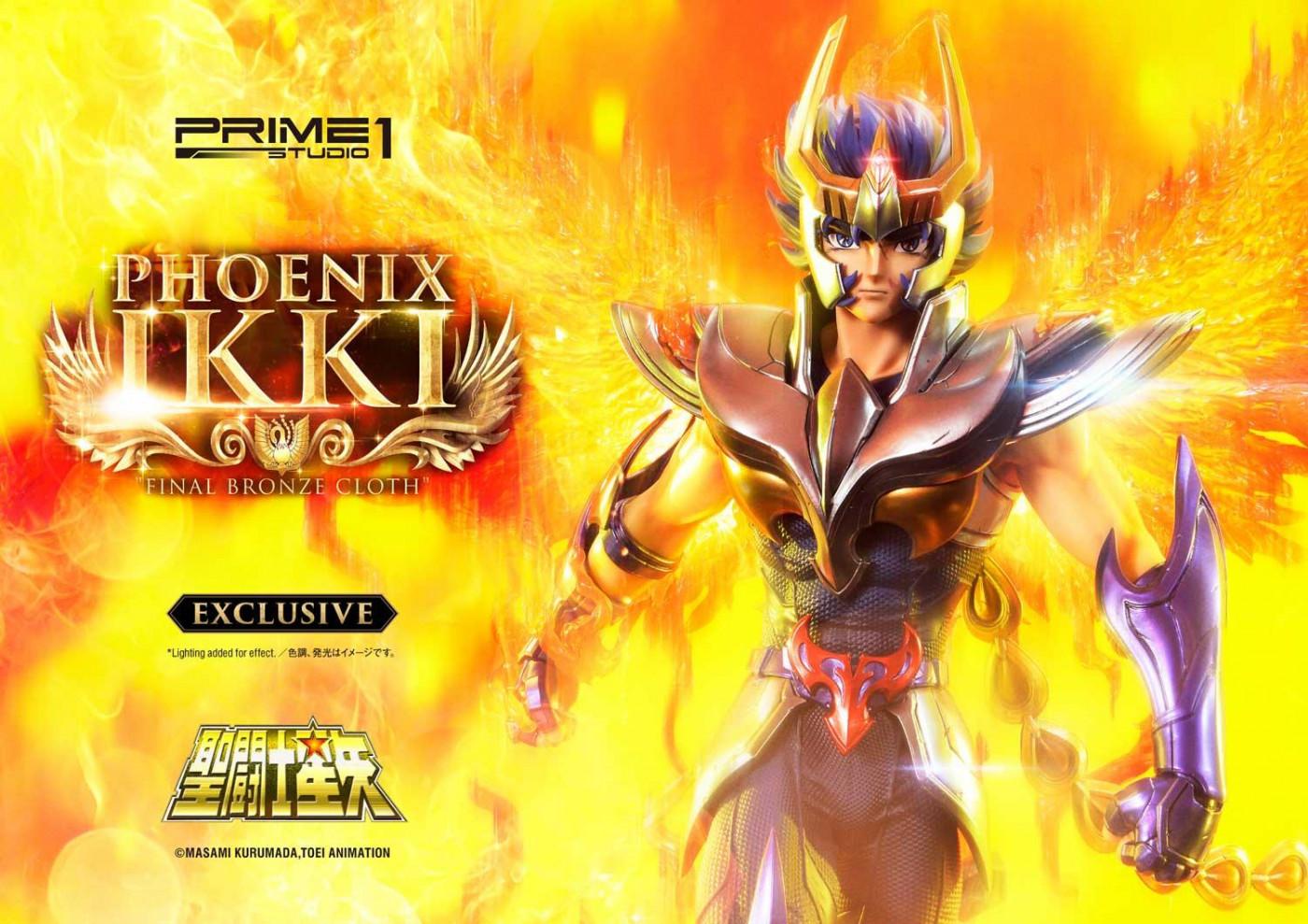 プレミアムマスターライン 聖闘士星矢 フェニックス一輝(最終青銅聖衣) EX版