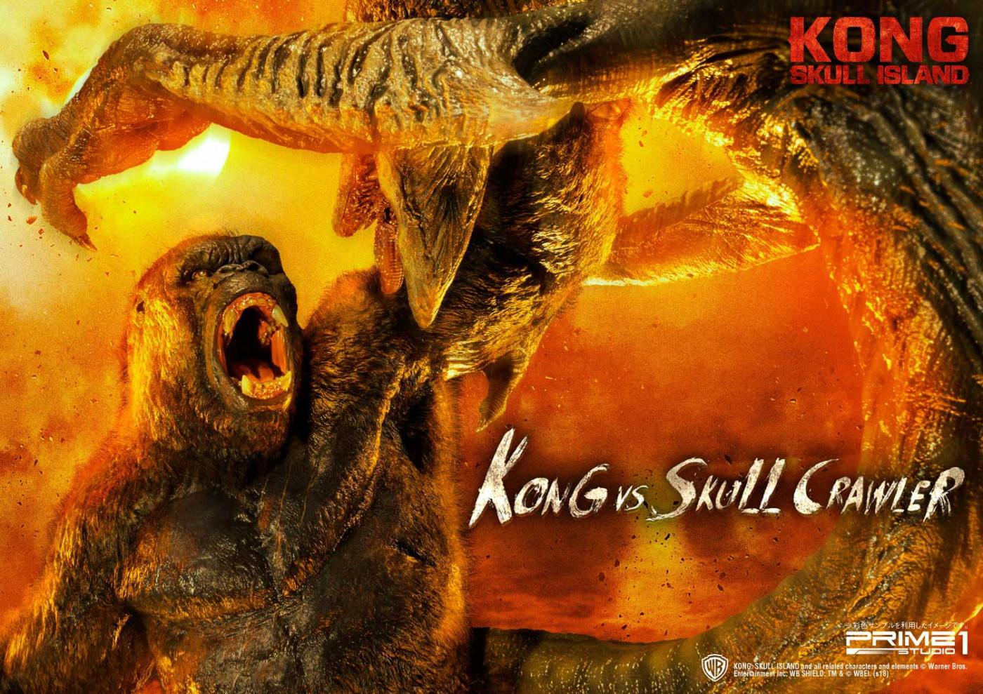 アルティメットジオラママスターライン キングコング:髑髏島の巨神 コング VS スカルクローラー DX版