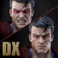 ミュージアムマスターライン ダークナイツ:メタル スーパーマン DX ボーナス版