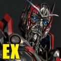 ミュージアムマスターライン トランスフォーマー/ダークサイド・ムーン センチネルプライム EX ボーナス版