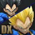 メガプレミアムマスターライン ドラゴンボールZ ベジータ(超サイヤ人) DX版