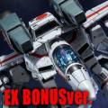 Premium Masterline Robotech Saga VF-1J Officer's Veritech Guardian Mode EX Bonus Version