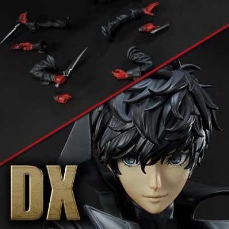 プレミアムマスターライン ペルソナ5 主人公(ジョーカー) DX版