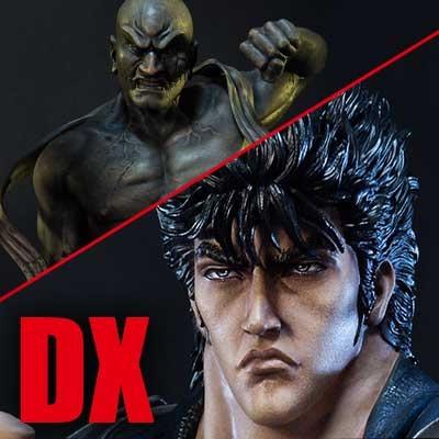 プレミアムマスターライン 北斗の拳 ケンシロウ DX版