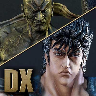 プレミアムマスターライン 北斗の拳 ケンシロウ お前はもう死んでいる DX版
