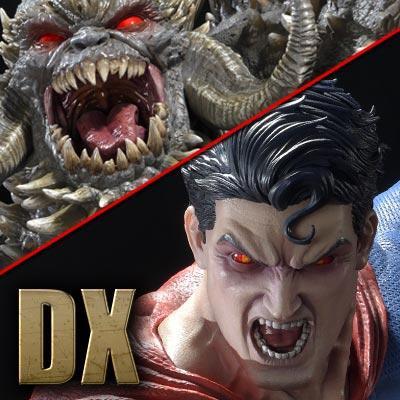 アルティメットミュージアムマスターライン スーパーマン スーパーマンVSドゥームスデイ DX ボーナス版